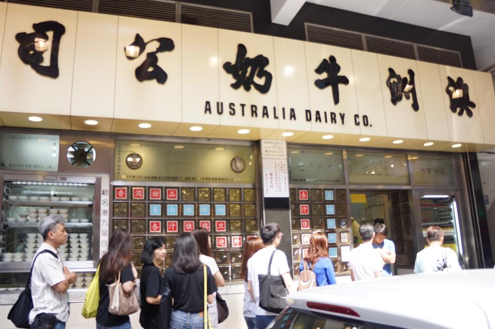 Australian dairy company