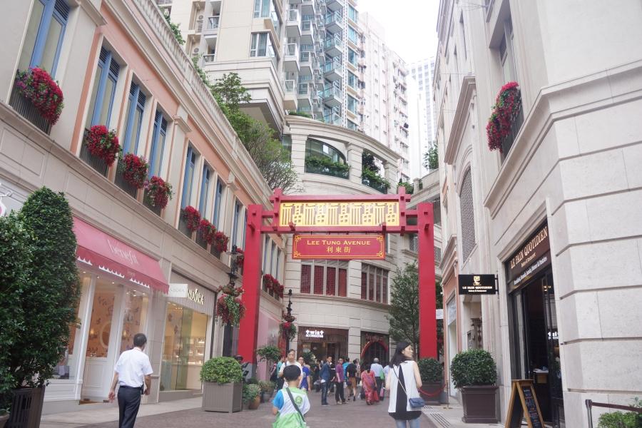 Lee Tung avenue wan chai