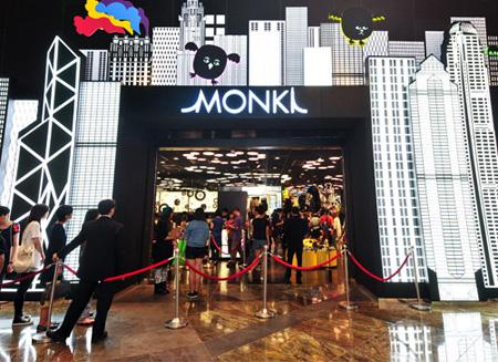 Monki Hong Kong MongKok