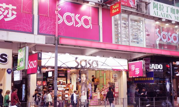 Hong kong causeway bay sasa