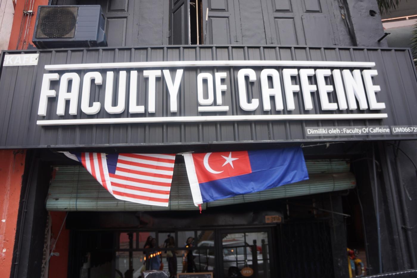 Johor Bahru Faculty of Caffeine