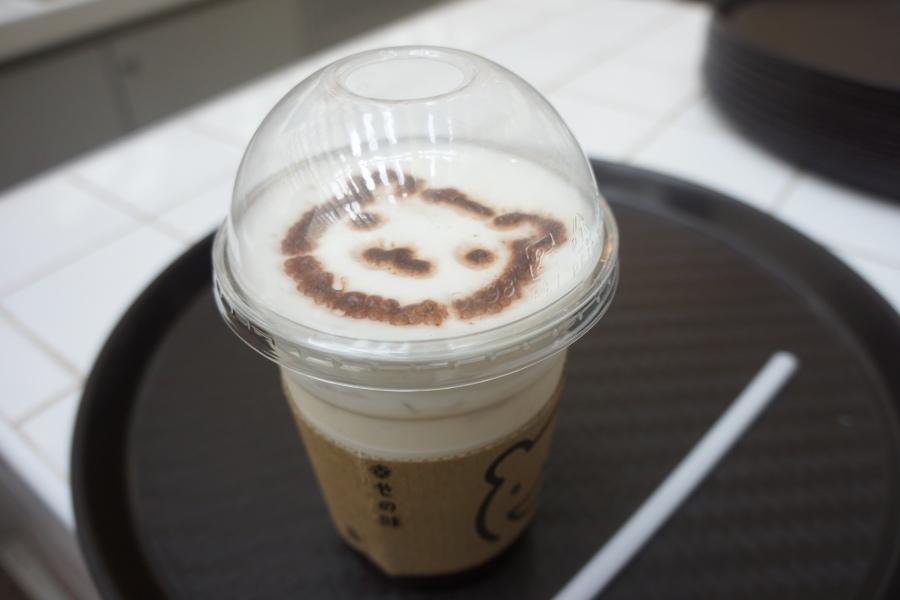 Miyakori specialty coffee