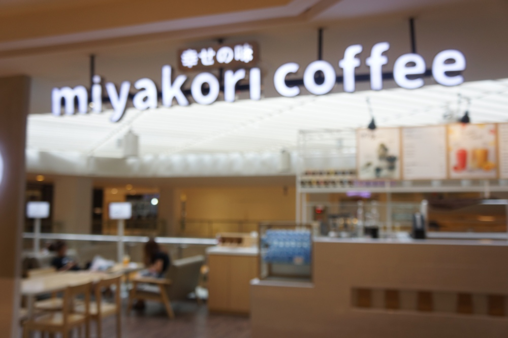 Miyakori coffee