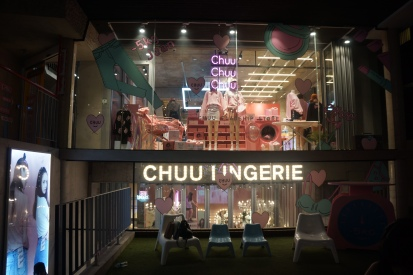 Korea Hongdae Chuu clothing store