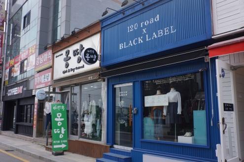 Korea Sokcho shopping