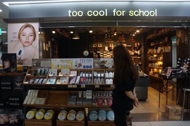 Gangnam Underground shopping Too cool for school