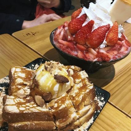 Hongdae Korea Sulbing Bingsu