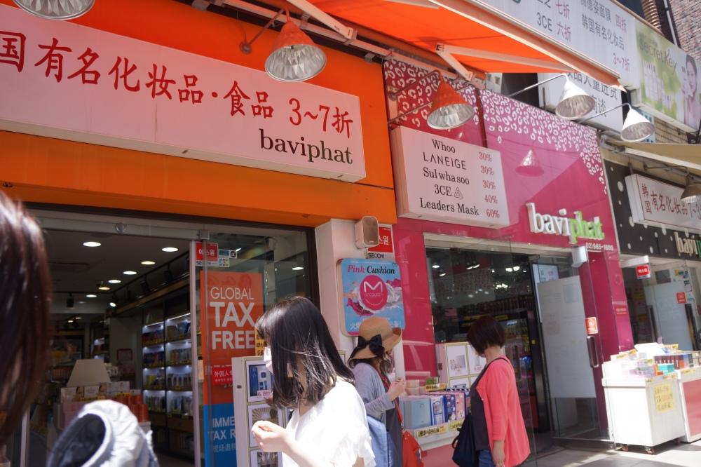 Where to buy cheap cosmetics Korea
